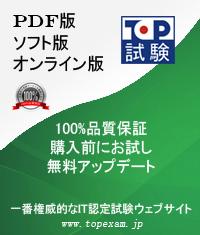 PMP Deutsch